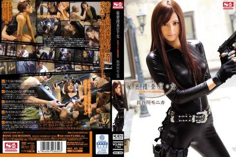 女捜査官の長谷川モニカを拘束し悪夢の凌辱と拷問で快楽を与える