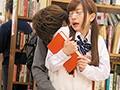 「図書館媚薬素股焦らし痴漢」のサンプル画像