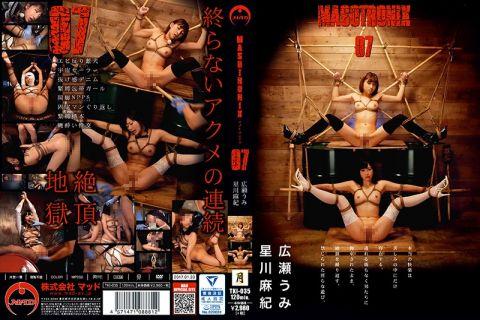 MASOTRONIX 07