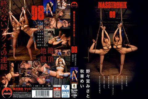 MASOTRONIX 08