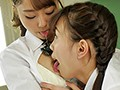 「河南実里と美谷朱里が互いを求め合う熱い濃厚レズビアンセックス」のサンプル画像8