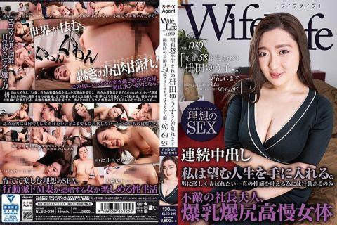 行動派ドM妻の枡田ゆう子が提唱する女が楽しめる理想のセックス