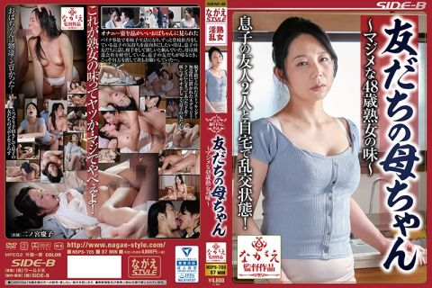 熟れた身体で息子の友人を惑わす二ノ宮慶子が熟女の味を教え込む