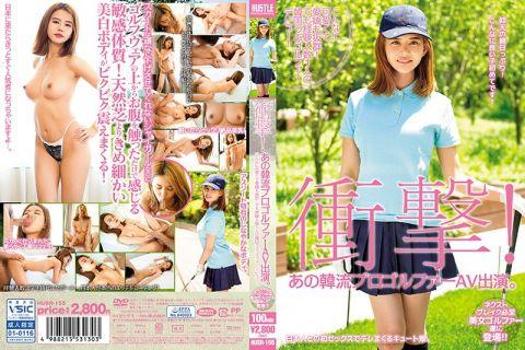 キュートな韓流美女ゴルファーのバネのような筋肉にフル勃起