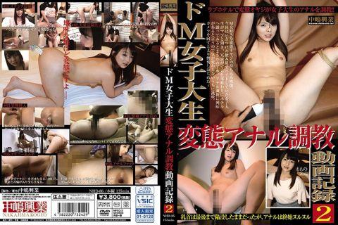 ドM女子大生のアナルを変態オヤジがラブホテルで緊縛して調教