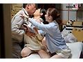 「性欲過多な患者をセックス治療する看護師」のサンプル画像14