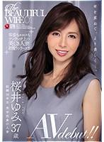 美熟女で更に容姿もエロスもワンランク上の桜井ゆみがAVデビュー