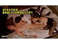 「童貞の僕が美人上司2人と出張先の相部屋ホテルで…」のサンプル画像14