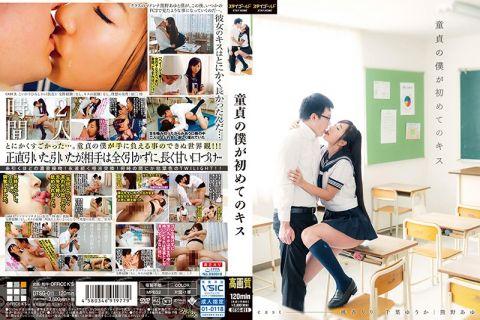 教室で女教師や女子校生が男子生徒と長く甘く舌を絡ませるキス