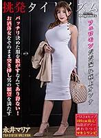 フェロモン漂わせるお洒落な永井マリアをワンピ着衣でハメまくり