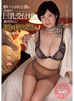 人気受付嬢の奥田咲とホテルで一晩中エンドレスピストンセックス