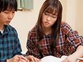 「「えっ、先生、今日のブラジャー黒ですか?」突然の豪雨で下着がスケスケになった家庭教師のお姉さんの普段は見れない姿を見て我慢できずに僕は… 伊藤かえで」のサンプル画像3
