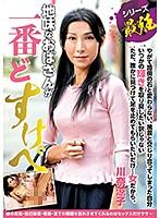 熟女の川奈涼子が男に飢えた野良犬のように飛びつき生ハメを要求