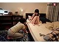 「童貞お兄ちゃんの為にSEXの練習をして100日目になりました。桃色かぞくVOL.17 白城リサ」のサンプル画像11