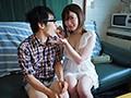 「Jカップ女優'鷲尾めい'を絶倫素人宅に派遣して神乳パイズリで射精しまくりスペシャル」のサンプル画像2