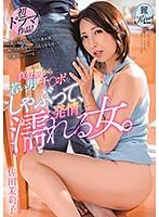 四十路熟女妻の佐田茉莉子は隣の大学生との不倫セックスに溺れる