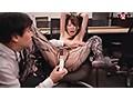 「社内でコソコソ上司と不倫している受付嬢を寝取ってレイプ 水沢美心」のサンプル画像8