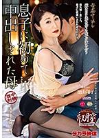 母親の徳山翔子は夜這いされた息子との快楽を忘れられず近親相姦