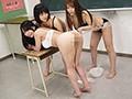 「女教師レズビアン雌穴奴隷 〜私はもう、この女達には逆らえない〜」のサンプル画像5