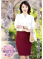 熟女の野武美穂が仕事モードのスーツ姿で穢されイキまくるセックス