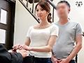 「父が出かけて2秒でセックスする母と息子 羽咲美亜」のサンプル画像1