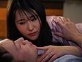 「『キスは浮気のうちに入りますか…?』 吐息と唾液が絡み合う、濃密接吻不倫に溺れた人妻 壇凛沙」のサンプル画像1