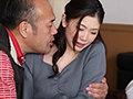 「アンニュイ系の大型専属『中出し』解禁!! 夫と子作りSEXをした後はいつも義父に中出しされ続けています…。 小松杏」のサンプル画像2