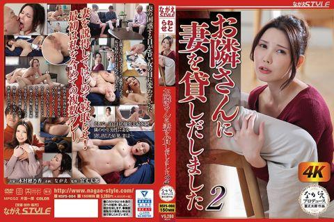 木村穂乃香は夫の寝取らせで初めは困惑するもエロい女の目に変わる