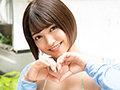 「ボブって可愛い子しか似合わんっ! とにかく明るいGcup博多美人 福岡から上京E-BODY大型専属AVデビュー 天晴乃愛」のサンプル画像2