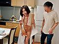 「バスタオル姿の叔母と鉢合わせした事をきっかけに…峰田ななみ」のサンプル画像6