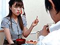 「巨乳セールスレディの義姉がリストラされて 椿りか」のサンプル画像14