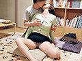 「大家のおばさんを口説いてキスを迫ってみた…」のサンプル画像9