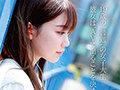 「新人 専属19歳AVデビュー '普通'の中で見つけたスターの原石 石川澪」のサンプル画像2