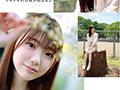 「新人 専属19歳AVデビュー '普通'の中で見つけたスターの原石 石川澪」のサンプル画像3