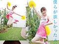 「新人 専属19歳AVデビュー '普通'の中で見つけたスターの原石 石川澪」のサンプル画像7